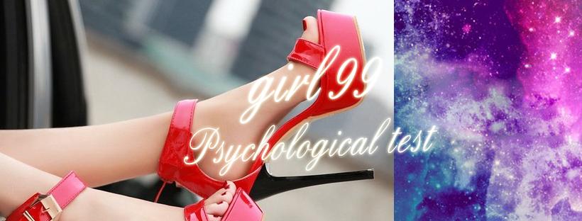 【測驗】選一雙喜歡的紅色高跟鞋,測你在男人眼中形象?