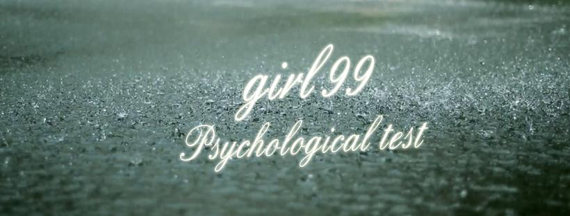 下雨天你最怕你裡被淋濕,你在別人眼裡的魅力與性格!
