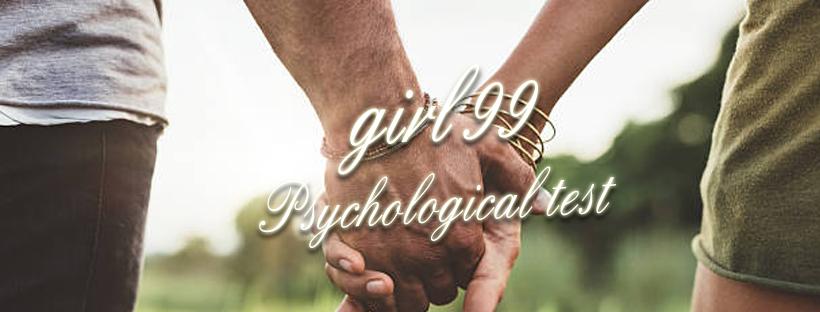 【測驗】你喜歡和愛人怎麼牽手,測你在愛情中的強勢指數?
