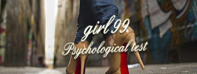選一雙喜歡的鞋,測出你的感情路好不好走?