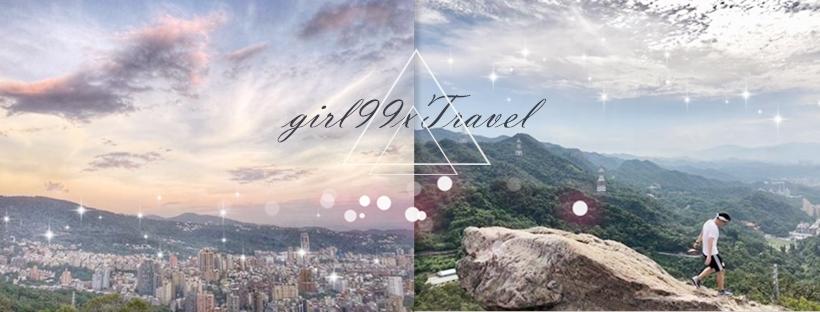 台北景點/在台北只能逛街、看電影?來趟綠意的小旅行吧!跟著編輯一起享受芬多精!