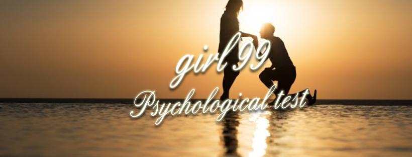 【愛情心理測驗】哪一對發簪你最喜歡,測你最終會嫁給哪種的男人?