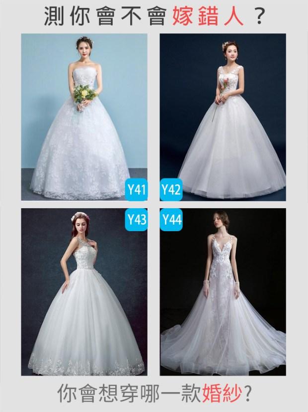 362_你會想穿哪一款婚紗,測你會不會嫁錯人_主圖