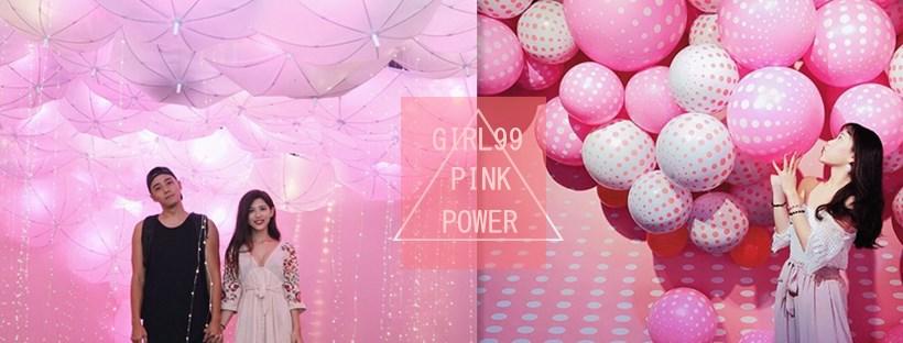 被粉色圍繞的「粉厲害」展覽終於開跑啦!來到少女的夢幻世界只想大拍特拍~