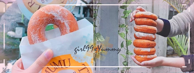 莉姆姆的歌/全台快閃的超夯小米甜甜圈!來自屏東霧台鄉原住民的創意美食!