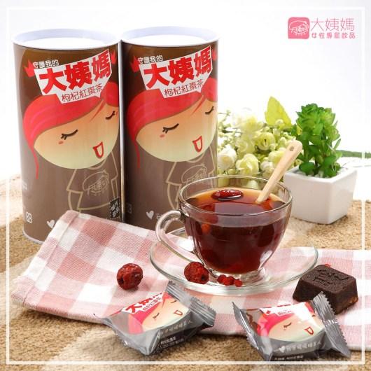 枸杞紅棗茶
