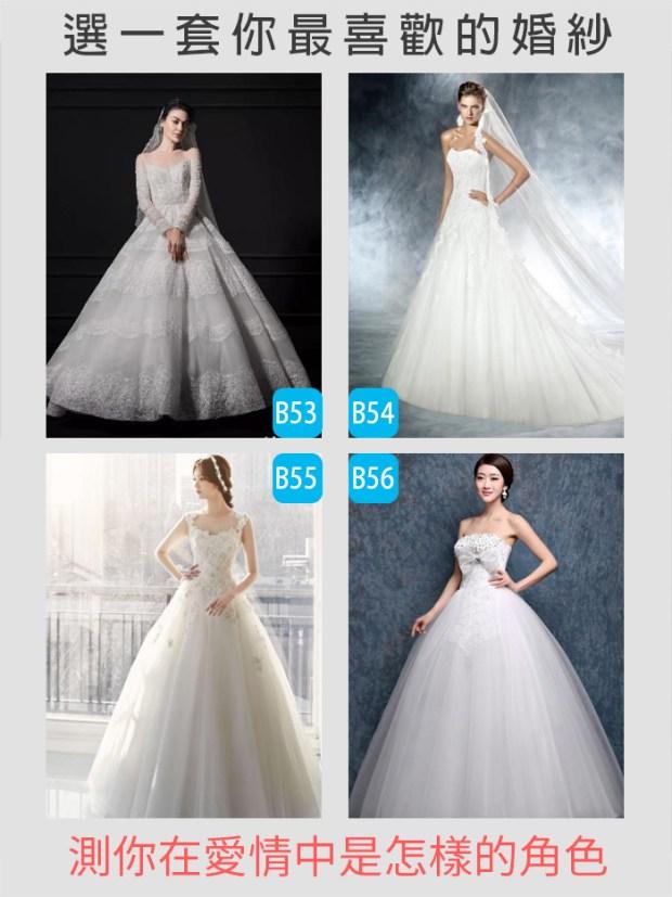 410_選一套你最喜歡的婚紗,測你在愛情中是怎樣的角色_主圖.jpg