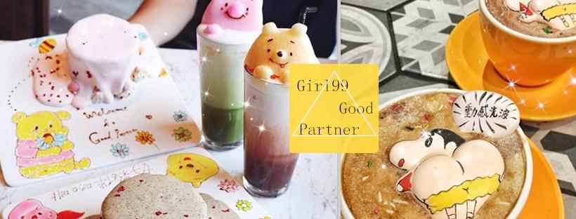 超強立體拉花就在「Good Partner 好夥伴咖啡」!蠟筆小新根本就是從電視走出來~