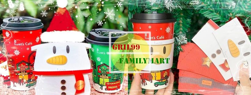 全家推出聖誕節限定杯,連杯套都藏有小心機,化身超可愛雪人!