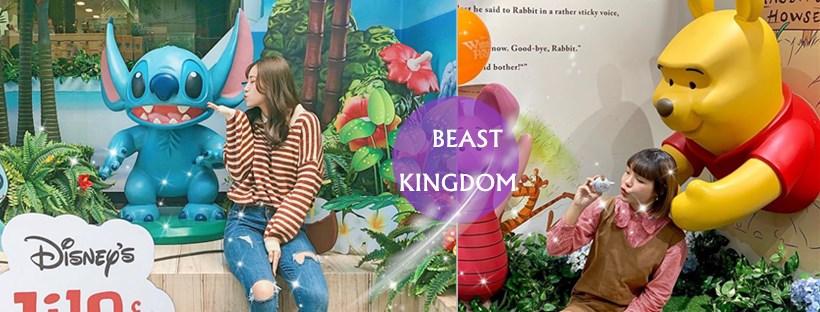 小小迪士尼就在台北東區!「野獸國」這次被藍色外星人史迪奇佔據啦~快來到藍色歡樂島嶼吧!