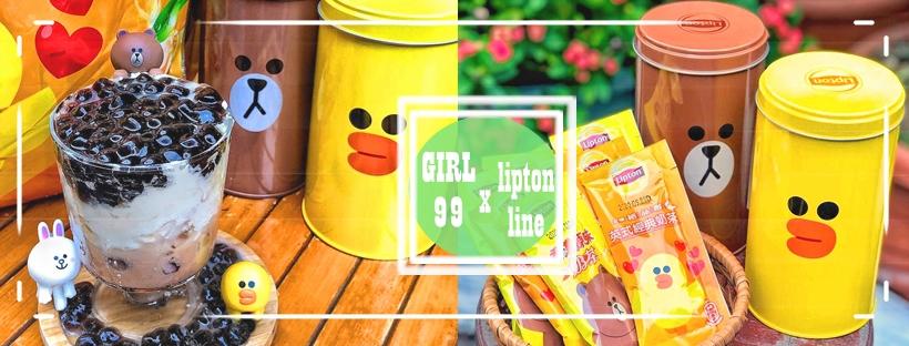 立頓奶茶與LineFriends再度聯手吸睛!推出期間限定的熊大&莎莉鐵罐組合!