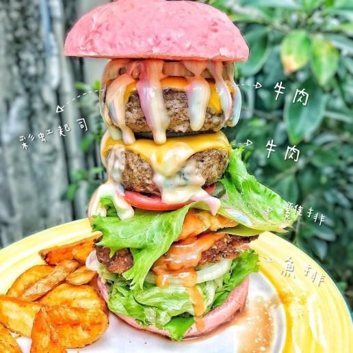 雙魚2次方/彩虹不掛在天上,跑到漢堡裡面了!超邪惡的巨無霸漢堡,滿足愛吃肉和起司的妳!