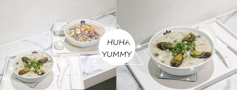 吃粥也能吃得很時尚!自己的粥,自己配!創意粥品不只好看又超好吃~