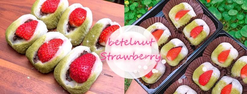 檳榔居然還有老少咸宜的草莓口味?原來是長得像草莓菁仔的創意甜點!
