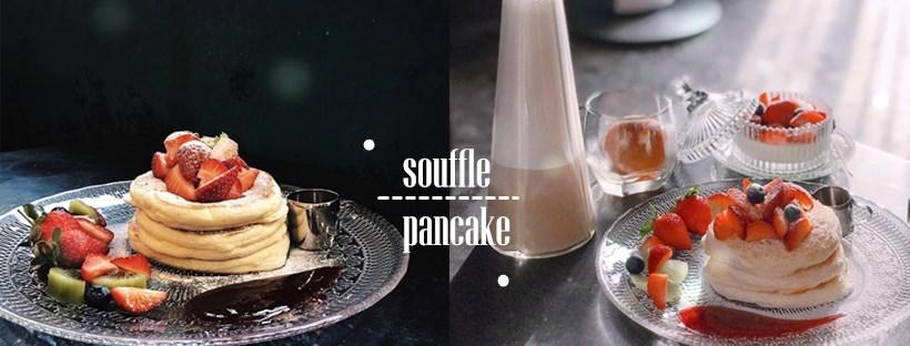 下午茶吃舒芙蕾是你的最佳首選,一口絕對愛上的綿密口感,蛋香迷人!鬆鬆軟軟就像雲朵,放進嘴裡立馬溶化!