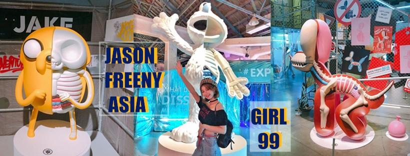 席捲全球!玩具解剖展JASON FREENY ASIA,經典的「解剖氣球狗」,還有全球首隻3公尺巨型「冰雪解剖Elmo」