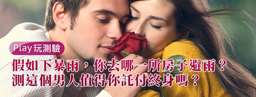 【愛情心理測驗】選你最喜歡的玫瑰花?你和他誰在愛情中付出的多?