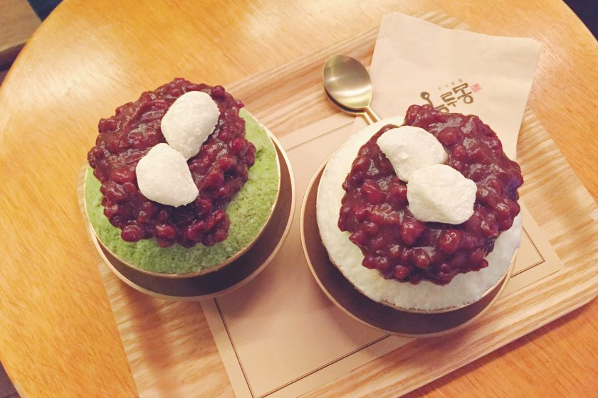 South Korean Food - Korean Shaved Ice