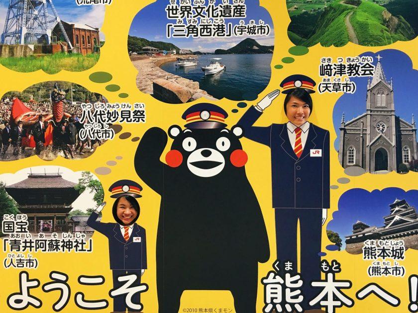 Kumamon Train conductor