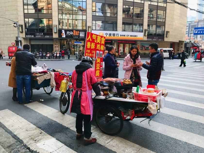 More street vendor at Huanghe