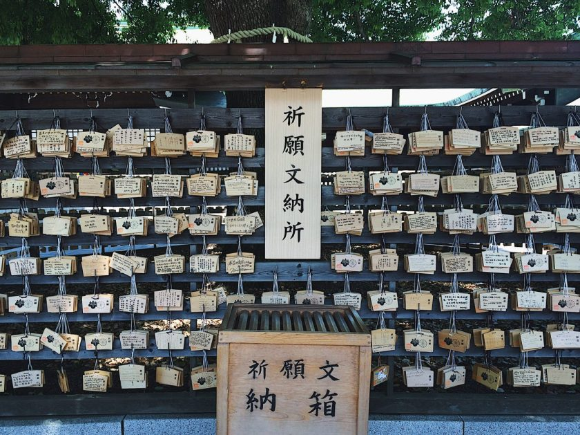 Prayer boards at Meiji Jingu