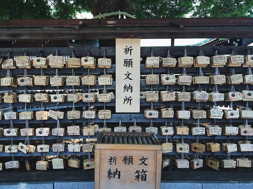 Prayer boards at Meiji Jingu