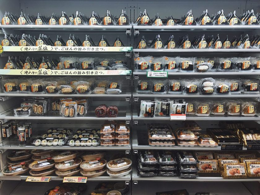 Rows of neatly stacked Onigiri - my personal heaven