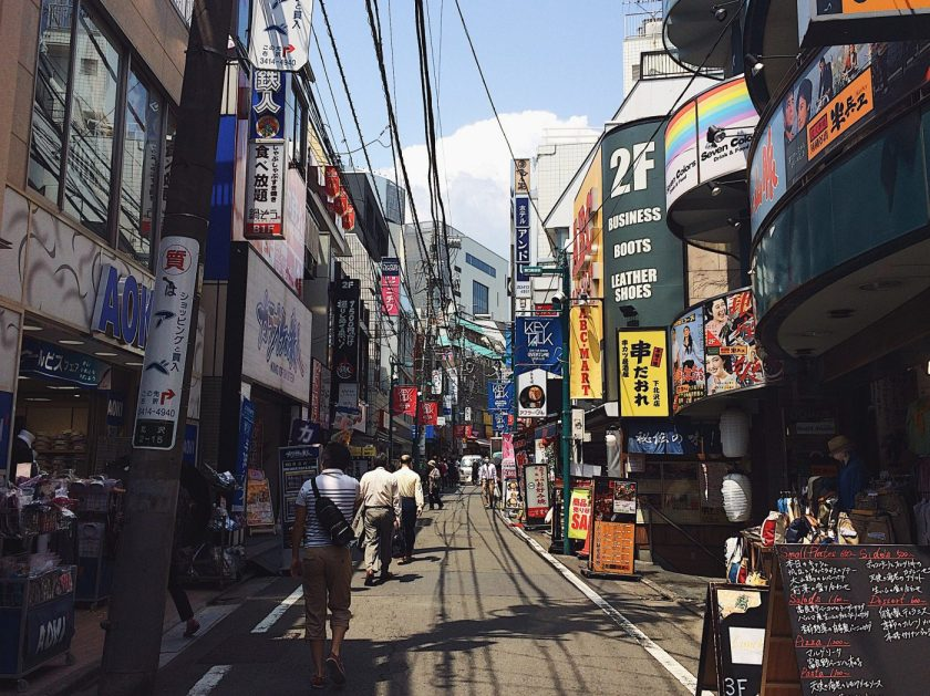 Chilled-out streets of Shimokitazawa