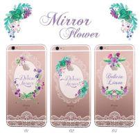 flower (mirror)
