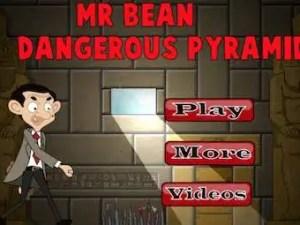 mr-bean-dangerous-pyramid