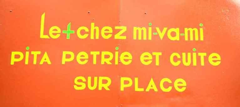 Rue des Rosiers - Paris - Falafel