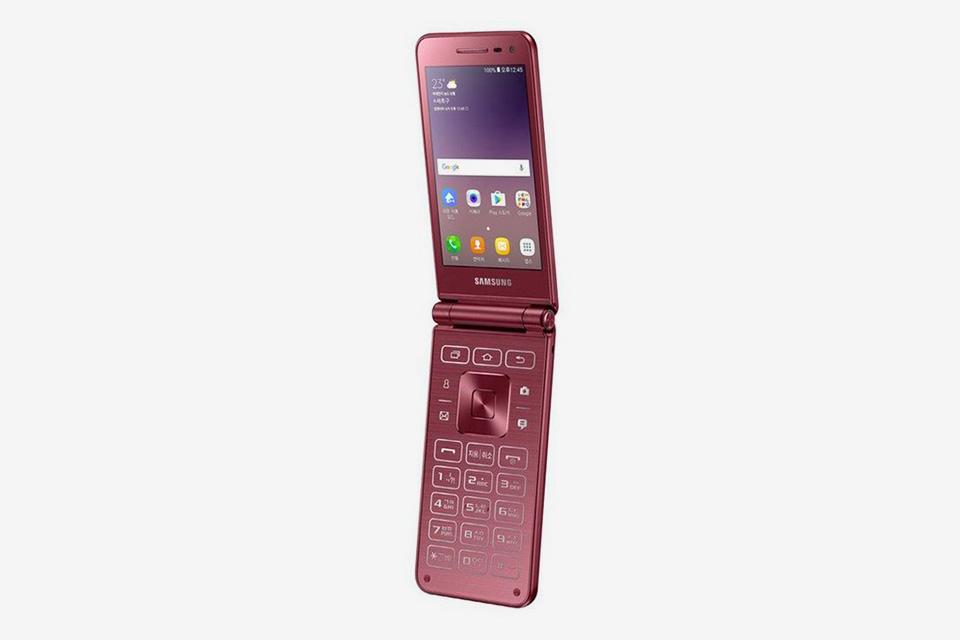Samsung Galaxy Folder 2 flip-phone