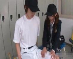 更衣室にて、マネージャーの女性向け無料エロ動画。野球部のイケメン男子を更衣室で可愛いマネージャーがエッチなご奉仕!