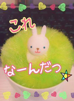 yurika.jpg