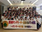 【JYS in 群馬 #3】