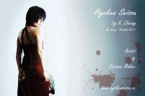 ada_wong_b08_ada_id_hyokenseisou_cosplay
