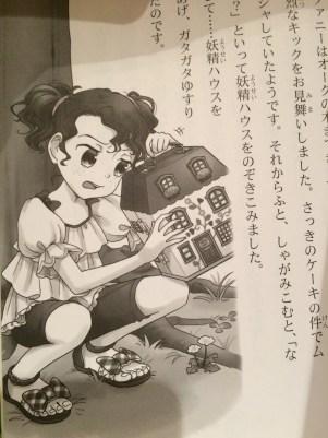 fairy-house-5