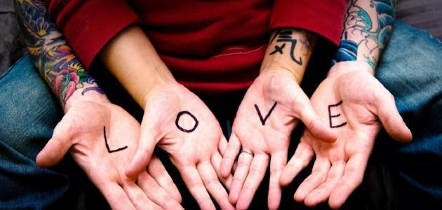 الحب على الفيس اجمل كلام الحب صور بنات