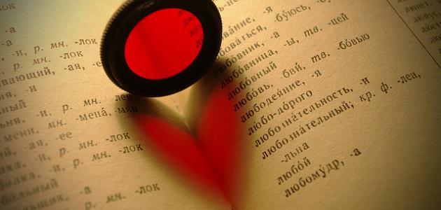 اجمل الصور المعبرة عن الحب صور جميله معبره عن الحب والعشق