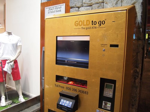 Gold ATM Machine in Dubai