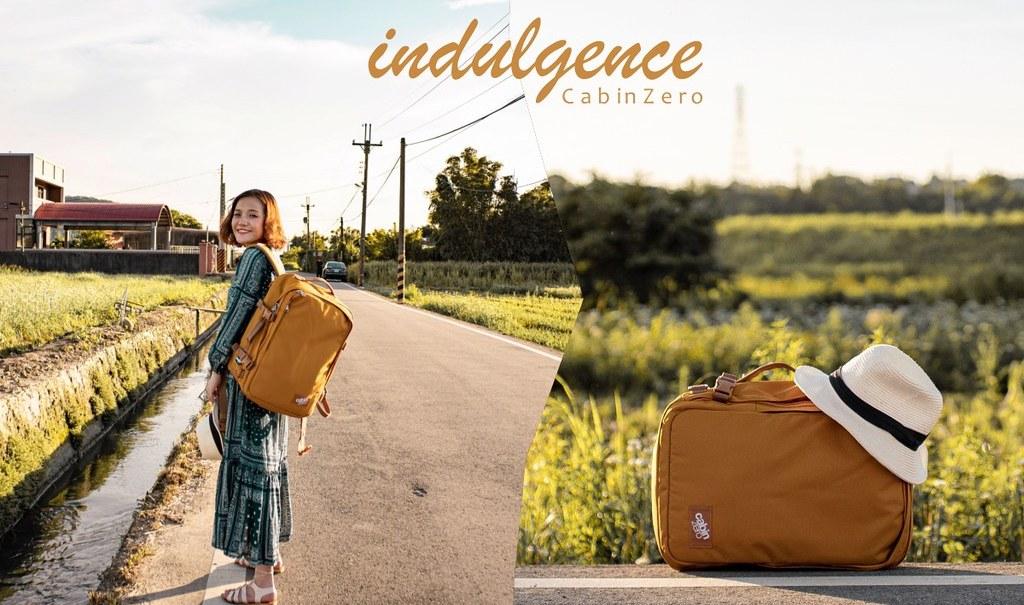 CabinZero 英國輕旅登機後背包| 防潑水拉鍊可上鎖