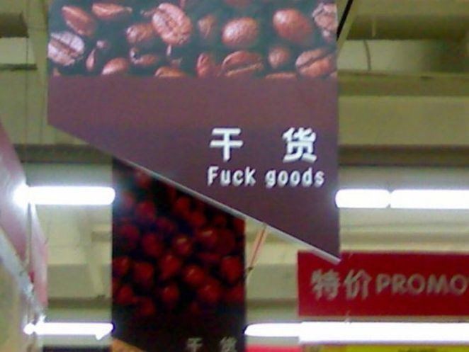 hilarious-chinses-mistranslations (16)
