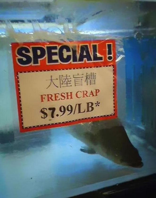 hilarious-chinses-mistranslations (40)