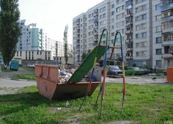 Creepy Playgrounds Straight Out of Hell - Joyenergizer