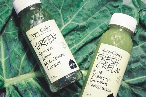 ケールたっぷり♡野菜をそのまま食べているような味わい「VegeColor」