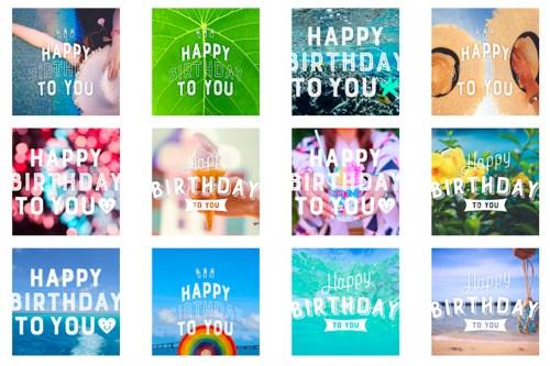 「夏の誕生日」などがテーマのフリー写真画像