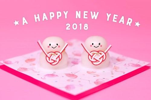 「2018」「あけおめ画像」「和」「年賀状」「文字入り」「鏡餅」などがテーマのフリー写真画像