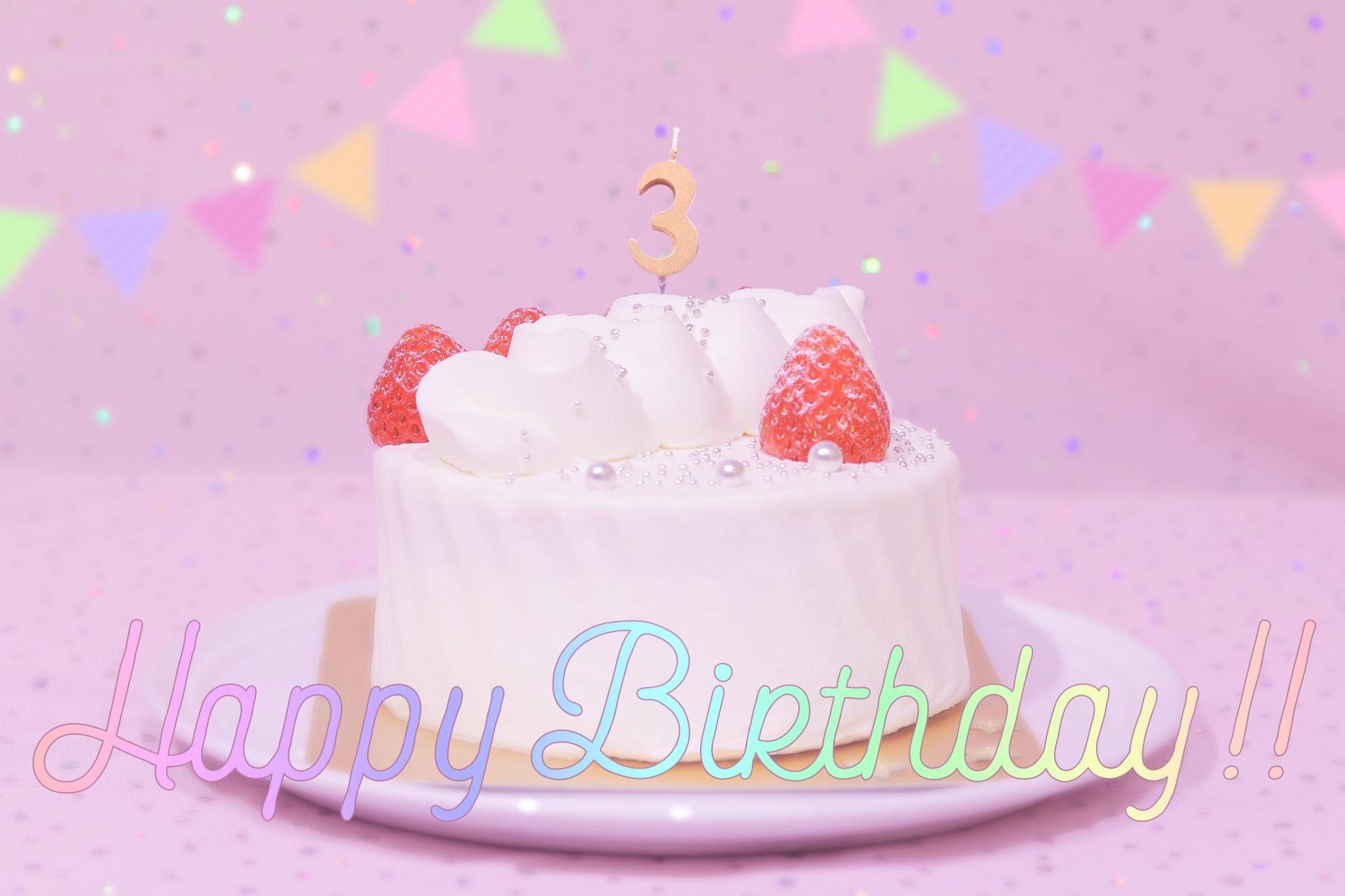 「HAPPY BIRTHDAY」「おめでとう」「お祝い」「お誕生日おめでとう」「キャンドル」「ケーキ」「年齢別」「誕生日ケーキ」などがテーマのフリー写真画像
