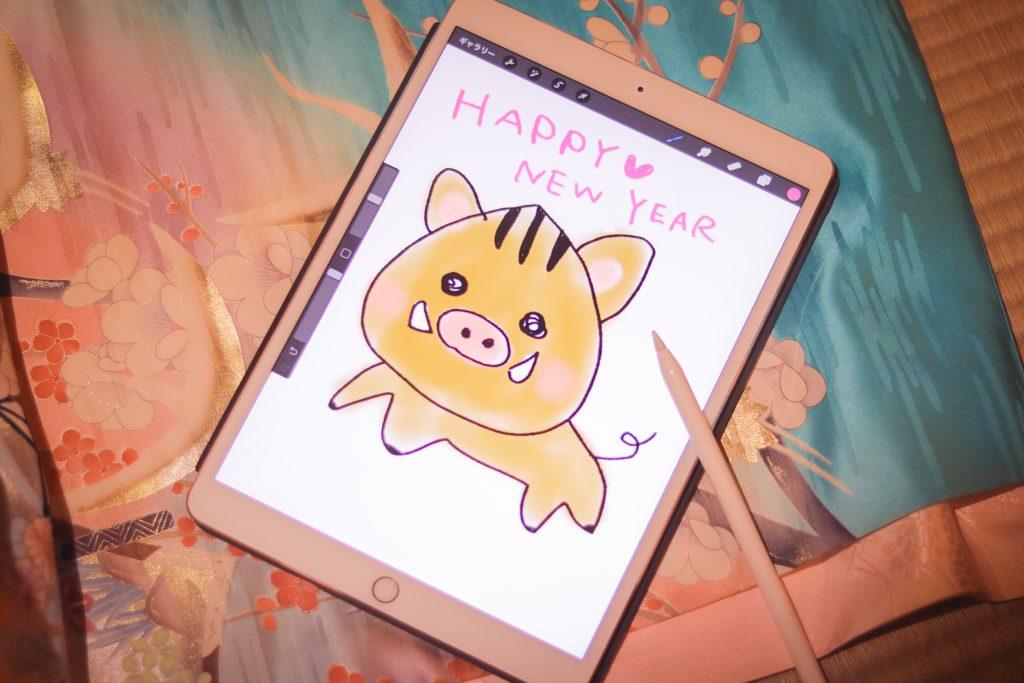 「Apple Pencil」「iPad Pro」「イノシシ」「和」「女性・女の子」「年賀状」「畳」「着物」などがテーマのフリー写真画像