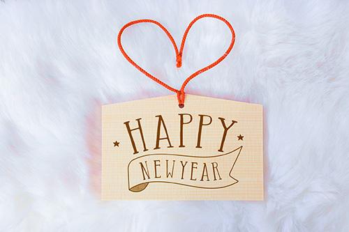 [無料]2020正月あけおめ画像・年賀状LINEスタンプに!おしゃれで可愛い正月画像が180枚以上!の無料画像:正月あけおめ年賀状画像スタンプ『HAPPY NEW YEAR』その40
